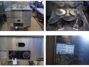 ㈱マルゼン 湯煎器 MGY-066C 中古品 AR-732-56