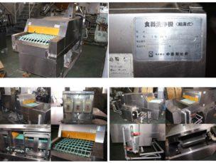 ㈱中西製作所 食器洗浄機(給油式) WXB-12HW 中古品 AR-1403