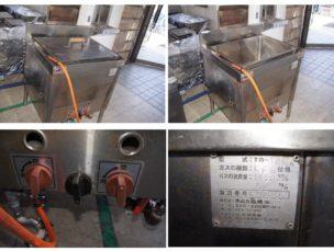 さぬき麺機㈱ ゆで麺機 TB-100K 中古品 AR-1390