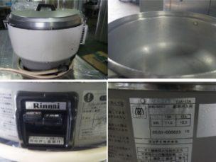 リンナイ株式会社 ガス炊飯器(5升炊き) RR-50S1 中古品 AR-1669