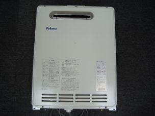 ガス給湯器 給湯器 FH-204AWD-A ㈱パロマ 未使用品 AR-1984