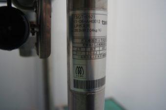 ガステーブル 3口 TSGT-0921 タニコー㈱ 中古品 AR-2731