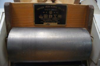 製麺機 ㈱山田鉄工所 中古品 AR-2841