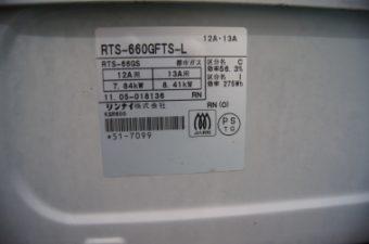 ガステーブル RTS-660GFTS-L リンナイ㈱ 中古品 AR-3230