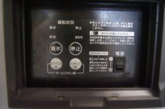 業務用大型製氷機 シングラスアイスメーカー TM-2000UA-1 ホシザキ電機㈱ 中古品 AR-3262