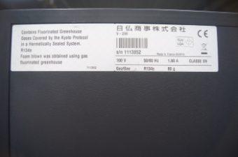 ワインセラー V-266 日仏商事㈱ 中古品 AR-3360