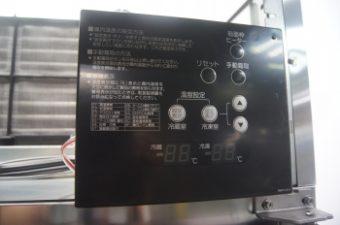 業務用冷凍冷蔵庫 HRF-150ZF3-6D ホシザキ電機㈱ 中古品 AR-3379