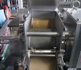 魚肉採取機 NDX103 ㈱ビブン 中古品 AR-2409