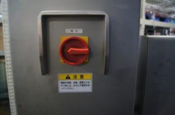 リフトボーイ L-63M-B ㈱日本キャリア工業 中古品 AR-3586