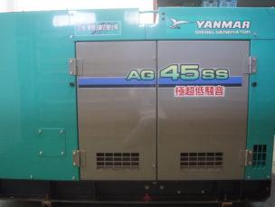 ヤンマー発電機 極超低騒音 AG45SS-1 ヤンマー 中古品 AR-2848