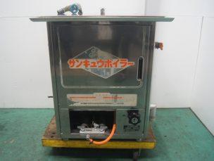 サンキュウボイラー SB-1-60 ㈱品川工業所 中古品 AR-3724
