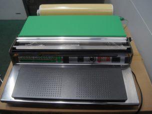 包装機 グリーンラッパー ARC㈱ 新古品 AR-3840
