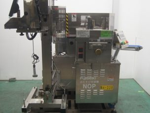 包装機 おむすび包装機 NOP 不二精機㈱ 中古品 AR-3788
