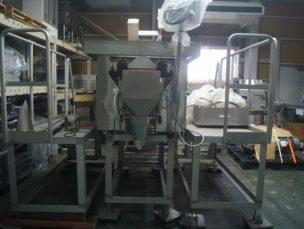 選別機 重量選別機(カキ) 中古品 AR-3887