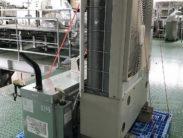 日立冷凍機/ユニットクーラー 日立アプライアンス㈱ 中古品 AR-4044