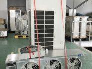 低温用エアコン 冷蔵用ユニット ダイキン工業㈱ 中古品 AR-4043