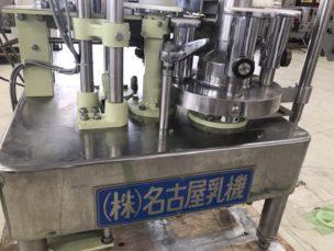 全自動充填機 ㈱名古屋乳機 SM4X1 牛乳  乳製品  業務用 中古 AR-4186